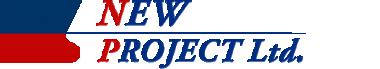 Sous-traitant chaudronnerie navale NEW PROJECT - travaux de casing et de pré-montage
